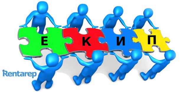 Управление и развитие на човешките ресурси